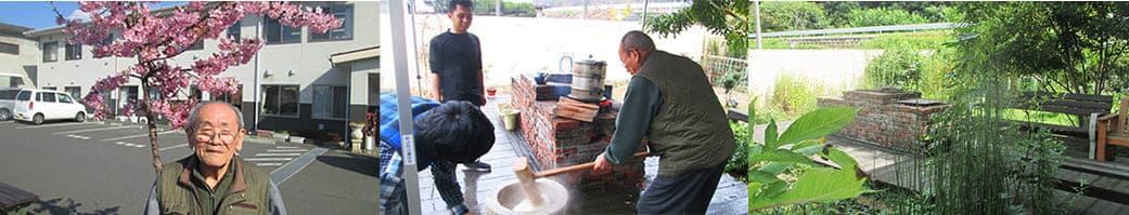 神谷川日常風景写真