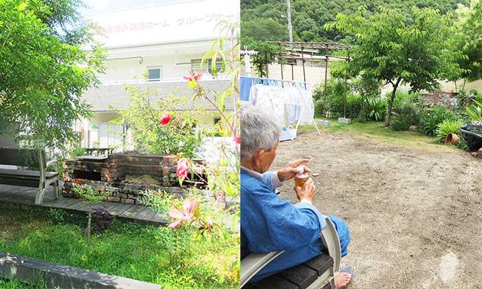 サービス付高齢者住宅写真