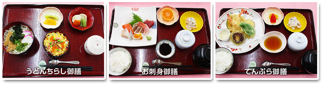 うな丼セット・エビフライ定食・にぎり寿司定食写真