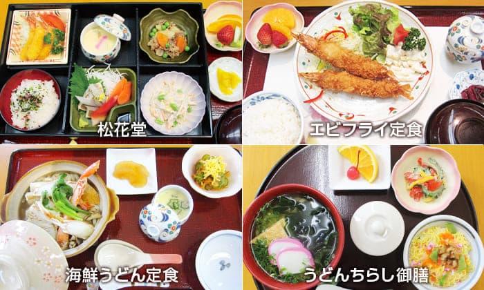 「松花堂定食」「エビフライ定食」「海鮮うどん定食」「うどんちらし御膳」写真